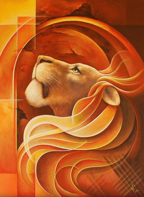 Царственост - лъв
